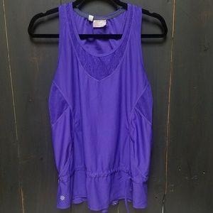 Athleta Tops - ATHLETA Wick It Good Tank Purple 426908, sz L